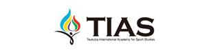つくば国際スポーツアカデミー(TIAS)