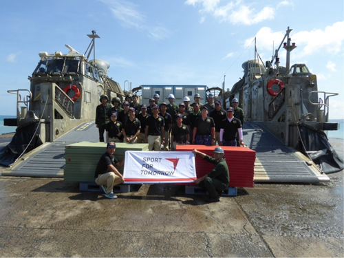 防衛省・自衛隊による</br>「パシフィック・パートナーシップ2016」におけるパラオへの柔道着等輸送2