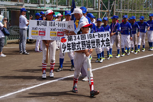 Report of the 34th Shonen Baseball World Cup1