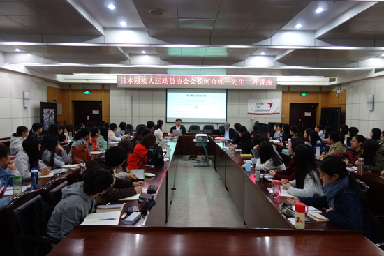 Promoting the Paralympic Movement in the Japan-China Exchange Focus Month3