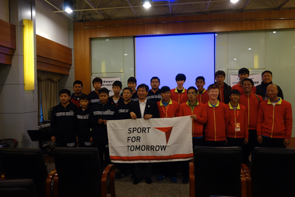 Promoting the Paralympic Movement in the Japan-China Exchange Focus Month1