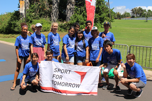 Maui Marathon (Maui, Hawaii, United States of America) </br>University-Region Coordinated Cultural Exchange Project and Global Talent Education Programme1