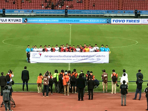SFT program utilising J.League Asia Challenge5