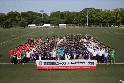 Tokyo International Youth (U-14) Football Tournament1