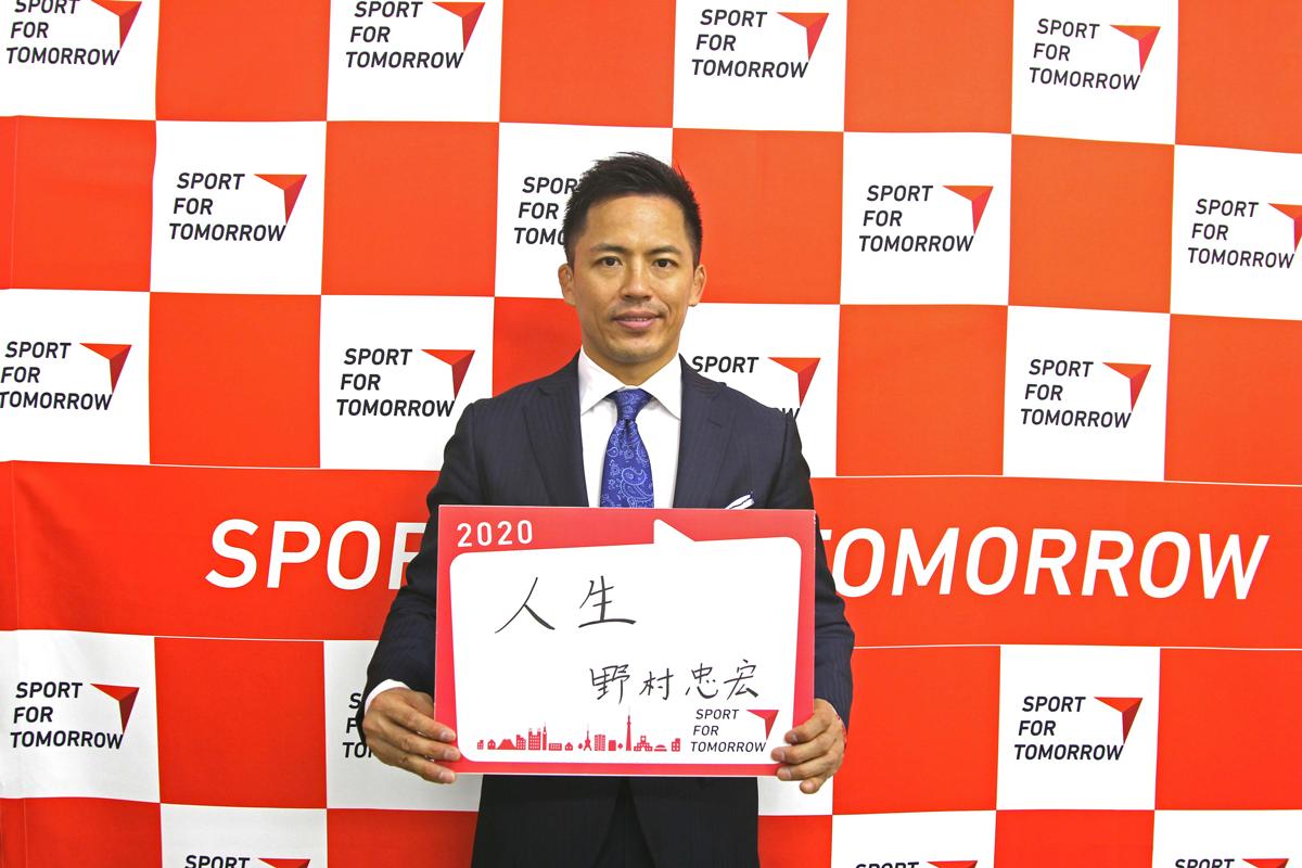 TADAHIRO NOMURA