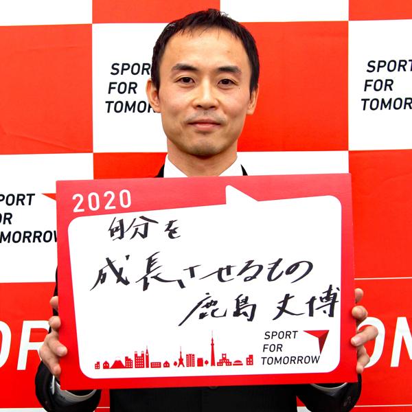 TAKEHIRO KASHIMA