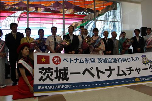【スポーツ文化ツーリズムアワード入選事業】</br>ベトナムからのJ2水戸ホーリーホック観戦・応援ツアーと</br>ベトナムメディアによる日本の観光地・文化の発信2