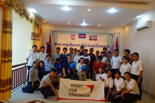 Cambodia's First GoalBall Workshop2