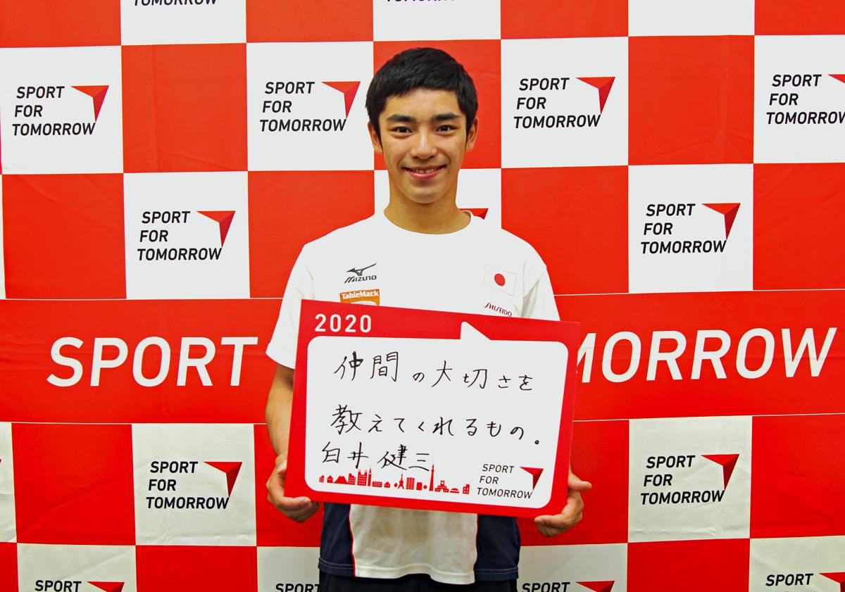 KENZO SHIRAI