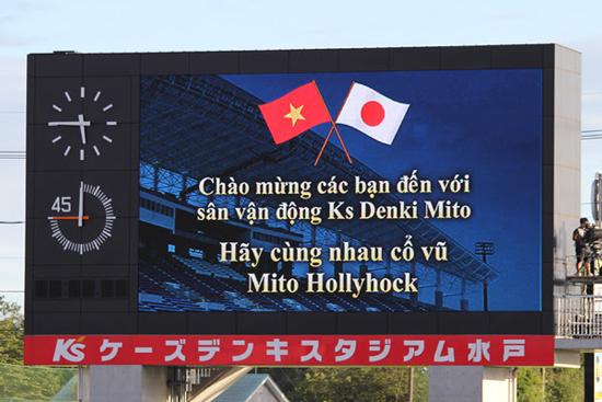 【スポーツ文化ツーリズムアワード入選事業】</br>ベトナムからのJ2水戸ホーリーホック観戦・応援ツアーと</br>ベトナムメディアによる日本の観光地・文化の発信4