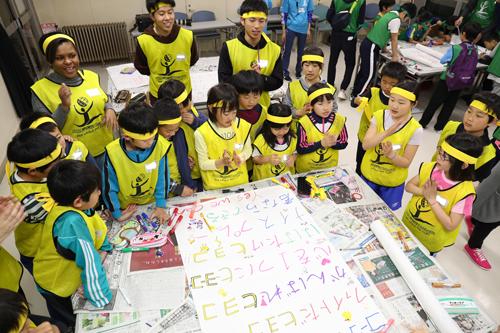 USF Sports Camp in 千葉 Spring 20172