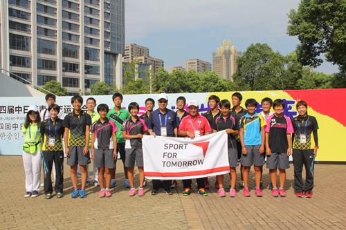 日本体育協会による各国際交流(2016年度)2