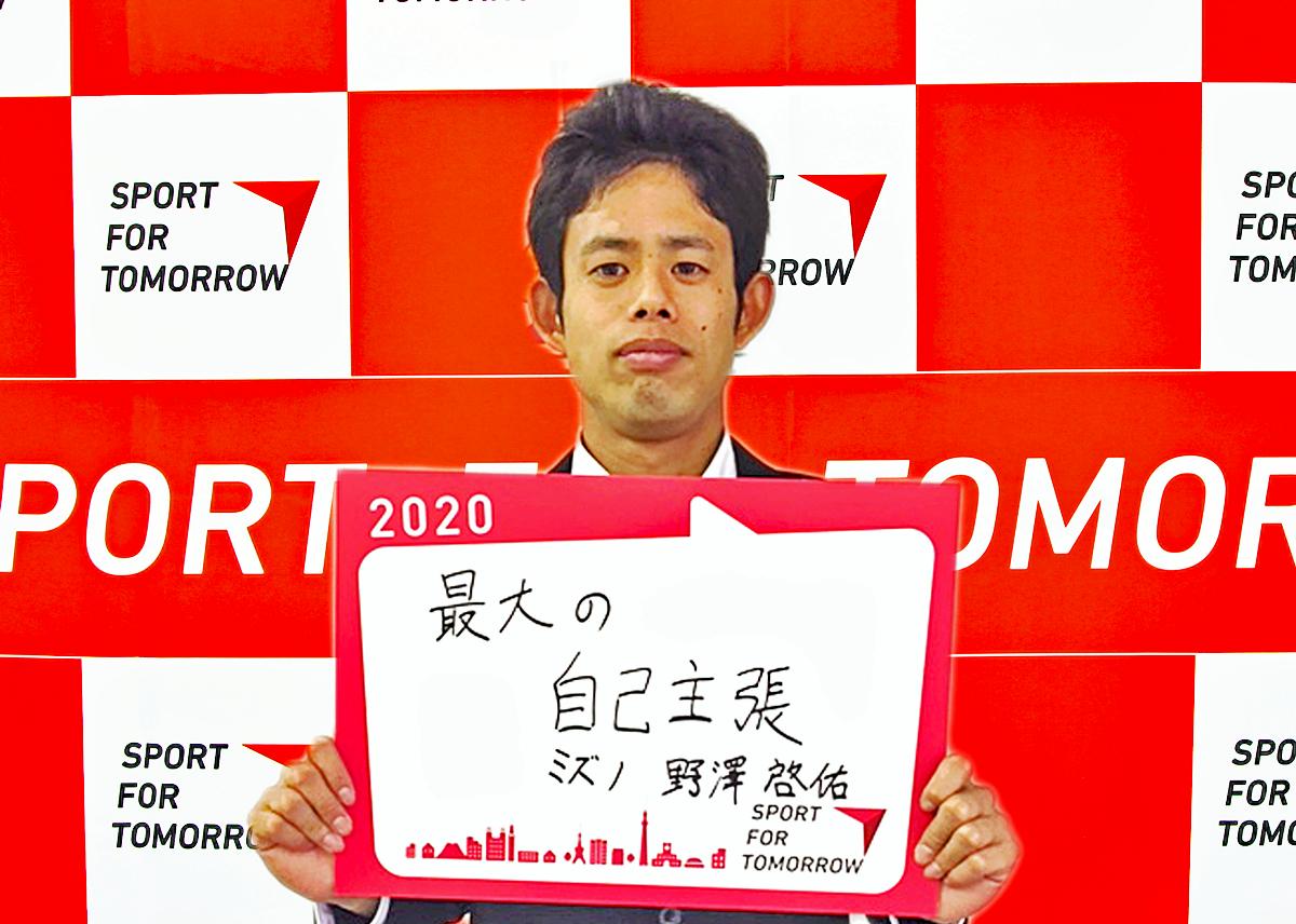 KEISUKE NOZAWA