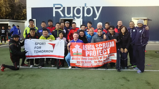 World Rugby & Asia Rugby Performance Development Workshop3