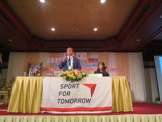 タイ健康・体育・レクリエーション協会年次報告会における基調講演2
