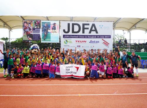 JDFA Football Clinic in Bangkok2