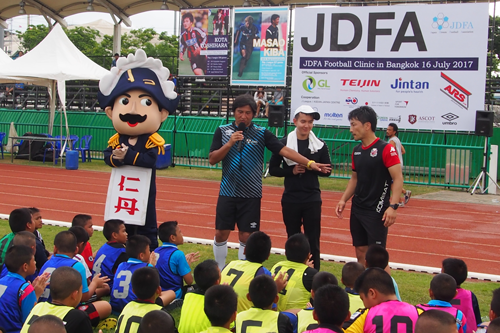 JDFA Football Clinic in Bangkok1