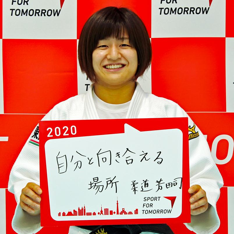 TSUKASA YOSHIDA
