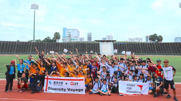 Diversity Voyage in Phnom Penh3