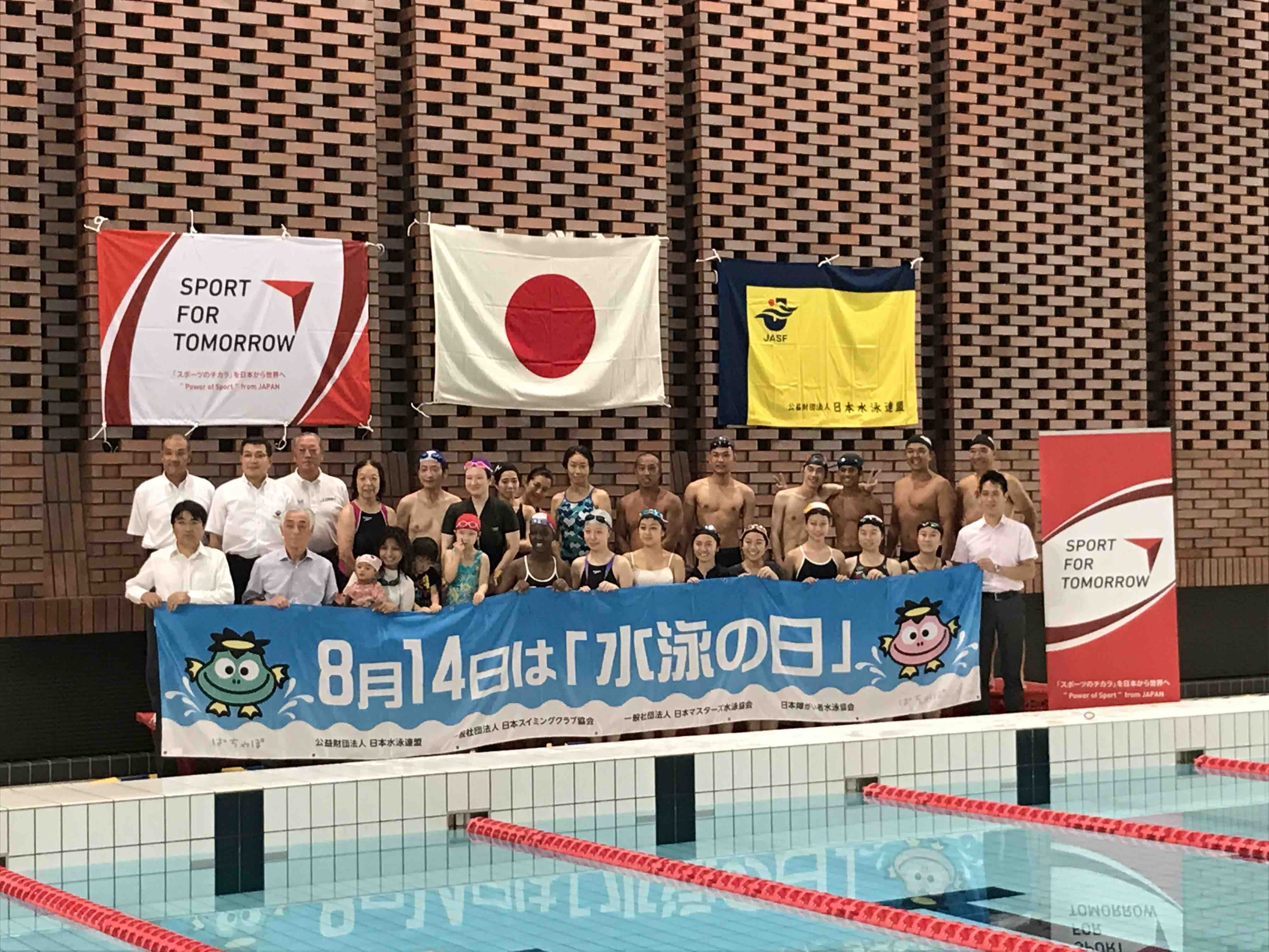 Swimming clinics for ASEAN countries4