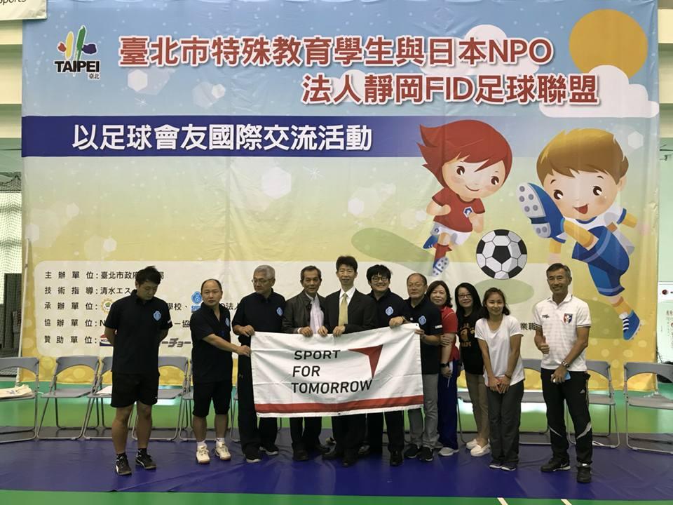 Universal Soccer Festival in Taipei (台湾における知的障がい生徒のためのサッカー教室)4