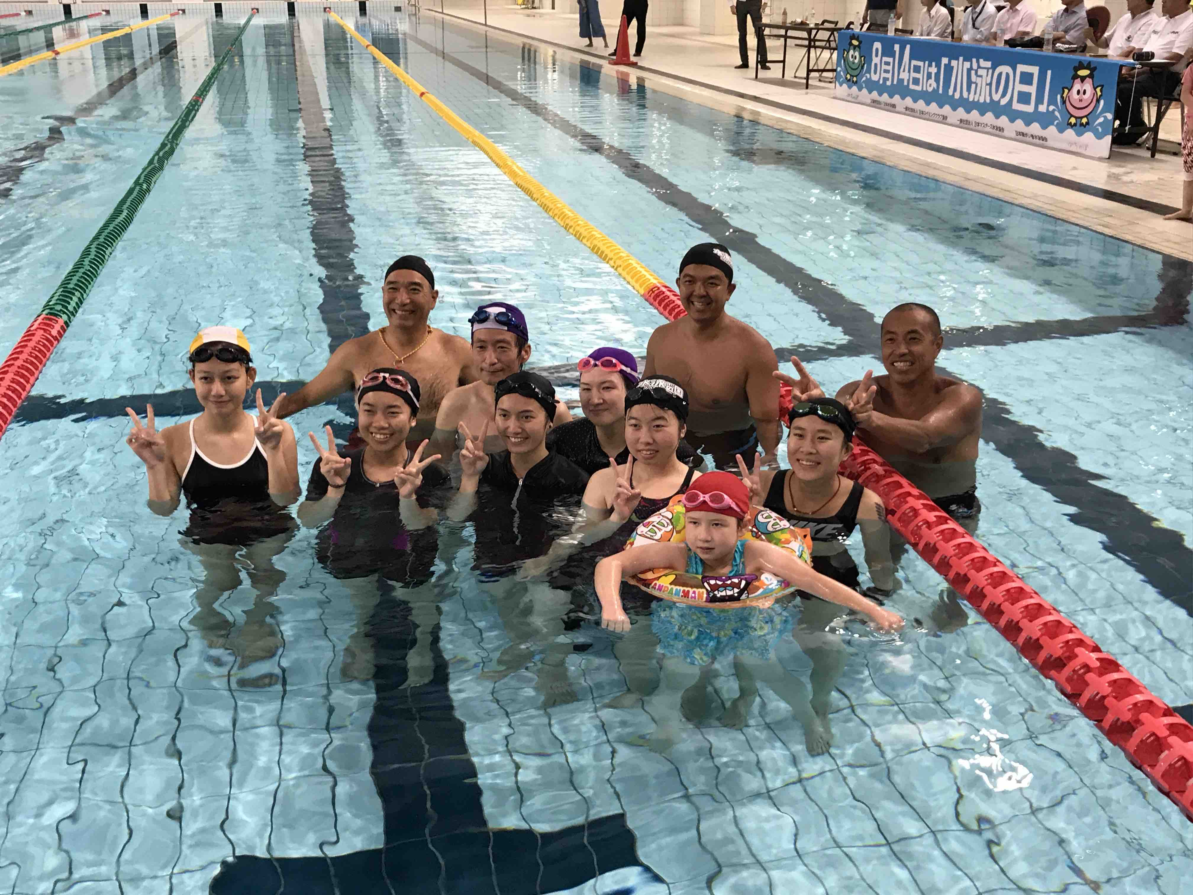 Swimming clinics for ASEAN countries1