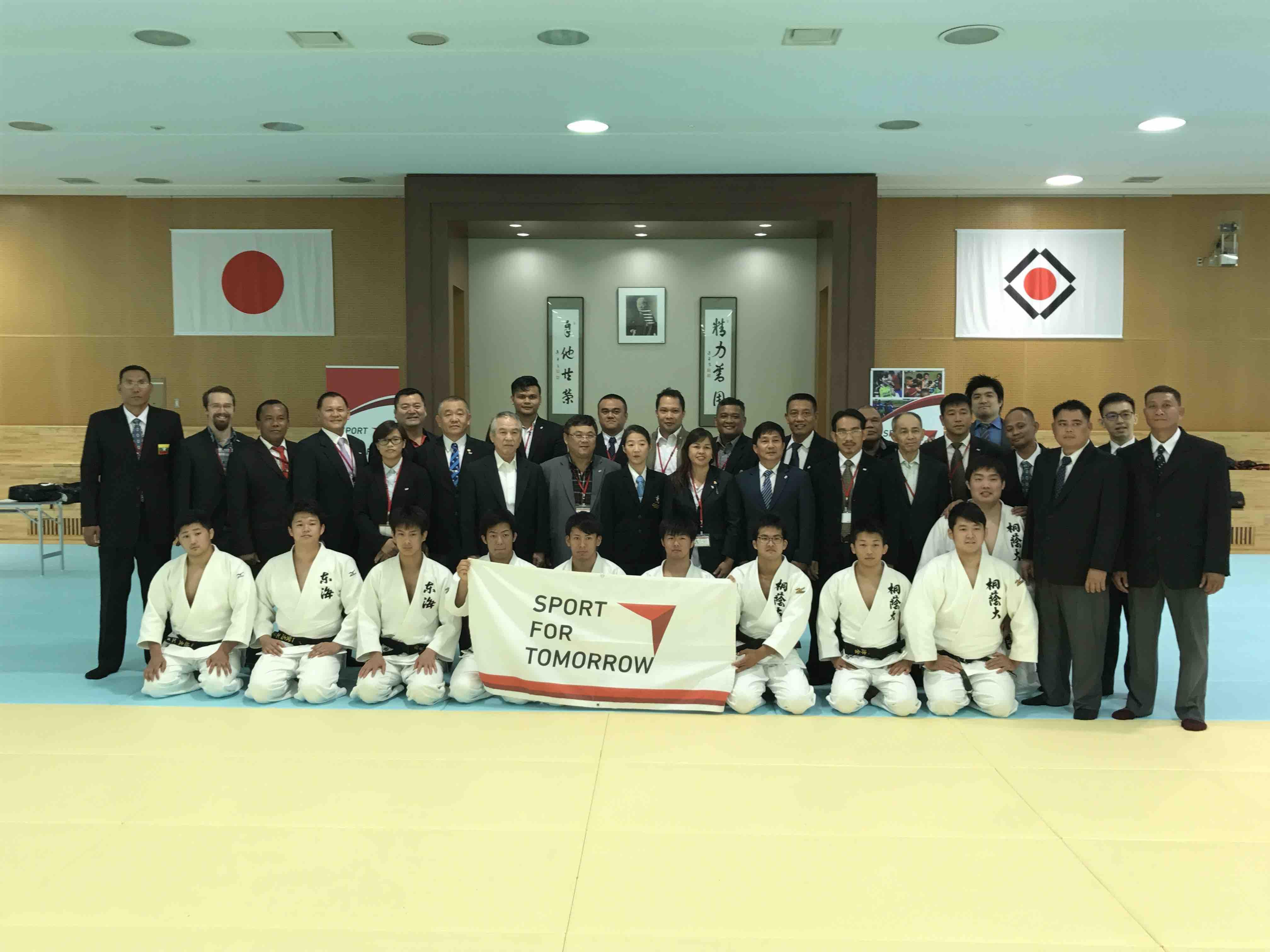 ASEAN 柔道審判・コーチ セミナー1