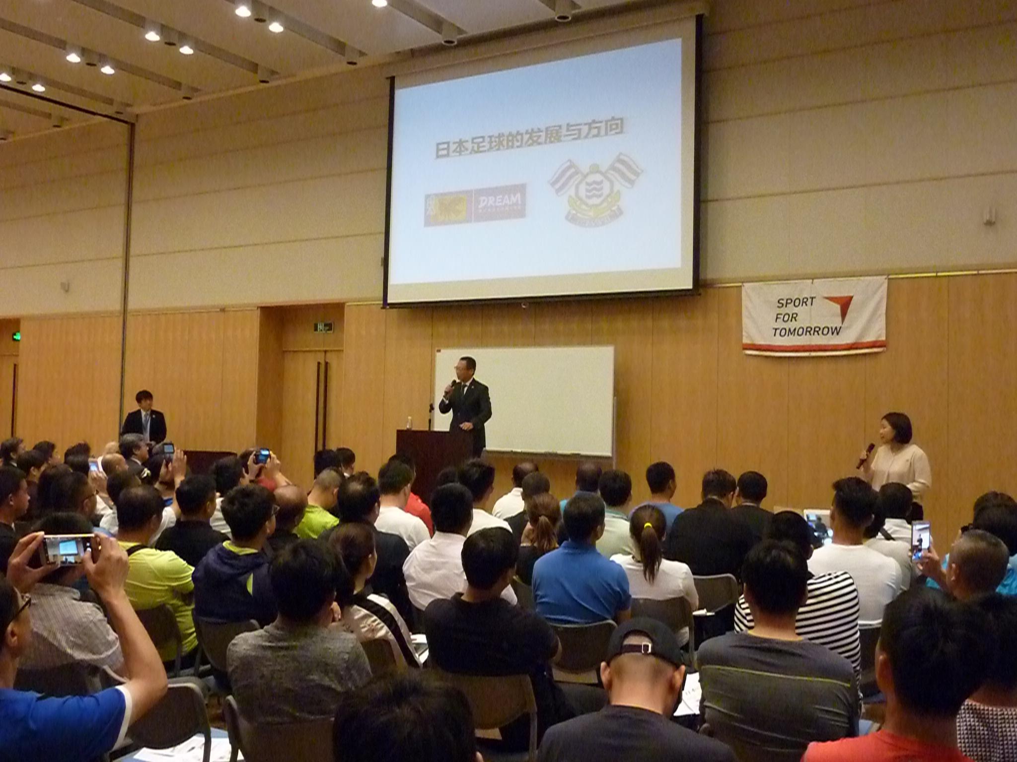 岡田武史・サッカー元日本代表監督 講演会3