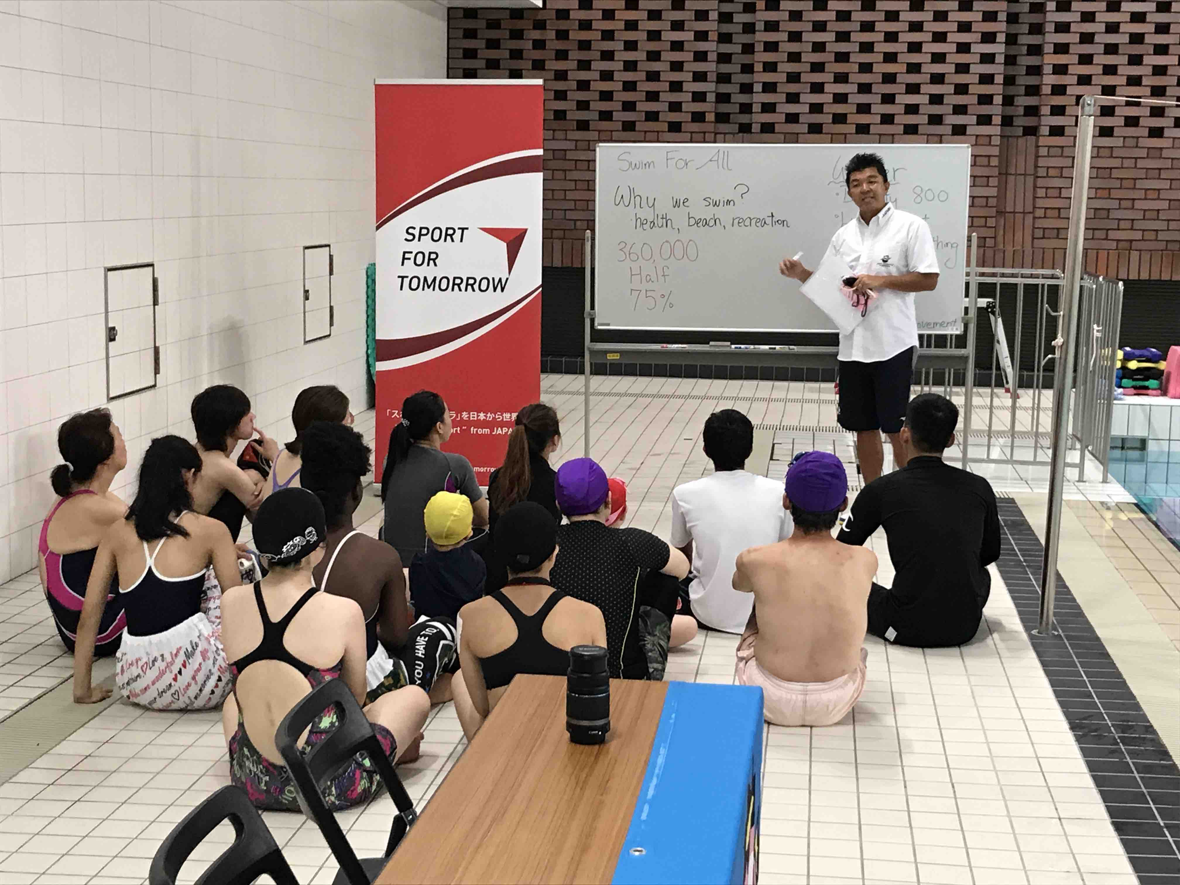 Swimming clinics for ASEAN countries2