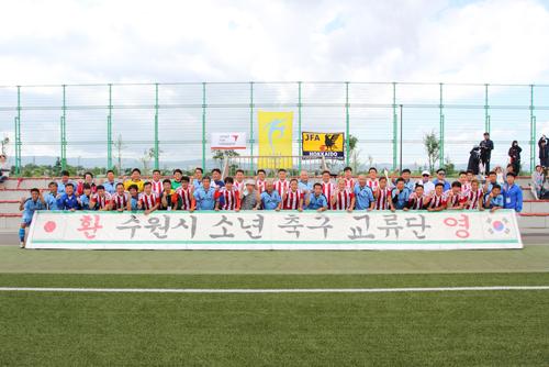 第15回日韓親善少年サッカー交流事業5