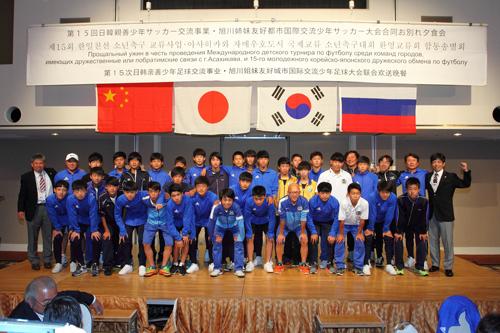 第15回日韓親善少年サッカー交流事業1