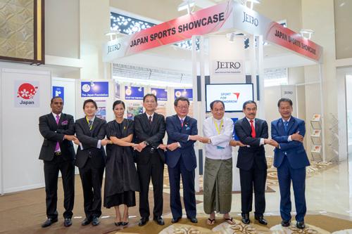 Japan Sports Showcase in Myanmar1