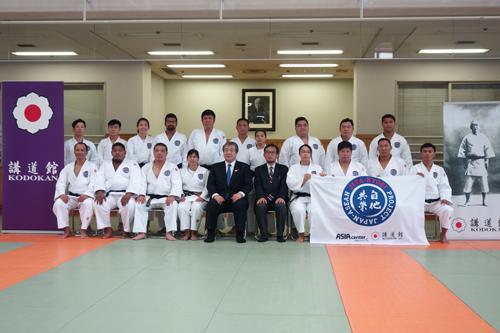 柔道交流事業「日アセアンJITA-KYOEI PROJECT」 国際セミナー1