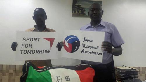 南スーダンへのバレーボール寄贈4