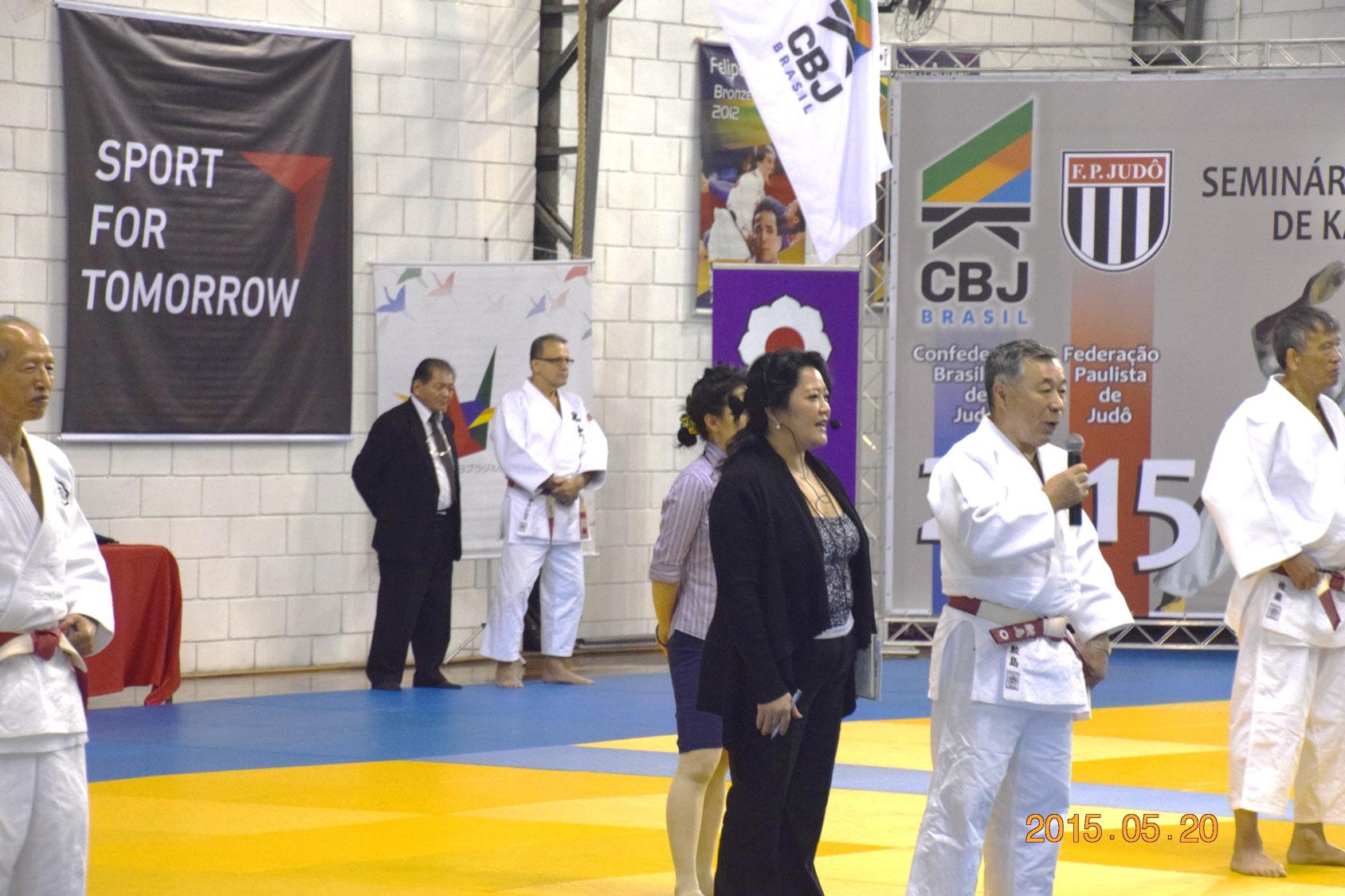 【Brazil】Cultural Project of the Diplomatic Mission, <br /></ br>Kodokan Judo, Lecture Demonstration Workshop4