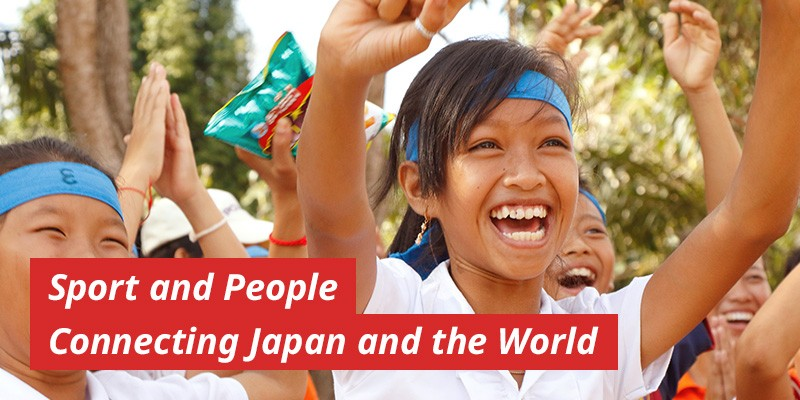 Sport and People Connecting Japan and the World