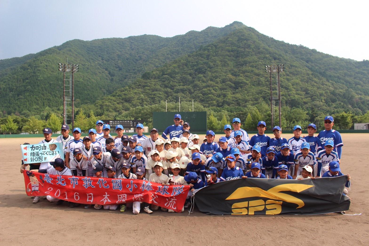 第1回国際親善少年野球西脇大会SPS CUP1