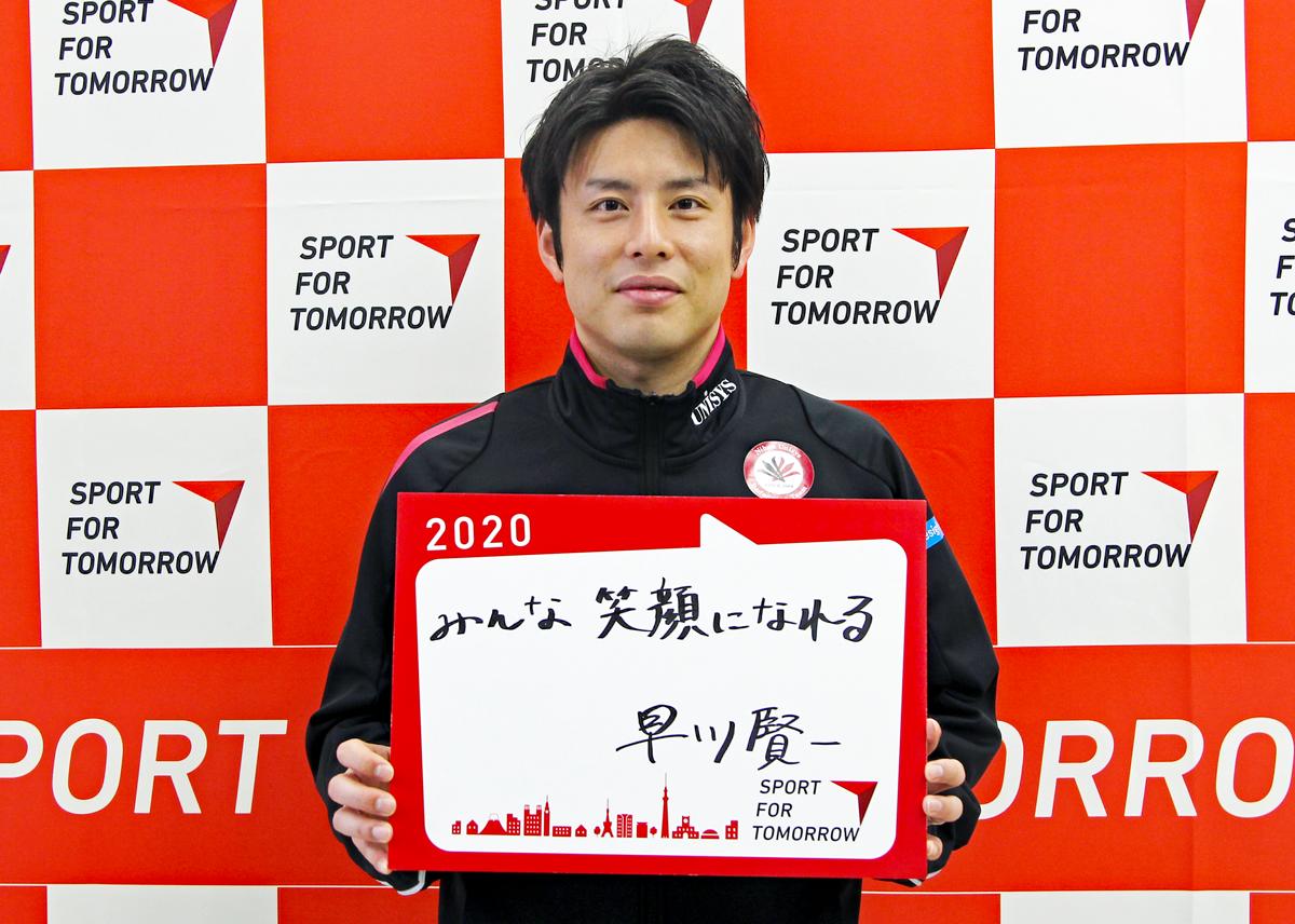 KENICHI HAYAKAWA