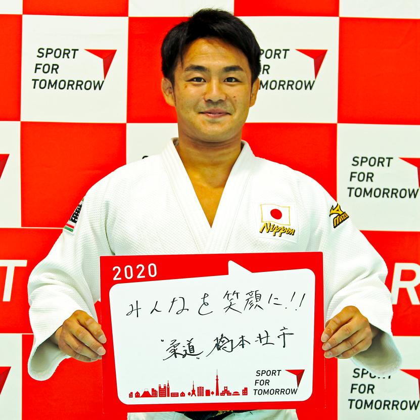 SOICHI HASHIMOTO