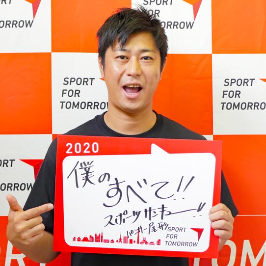 TAKAHIRO OGATA