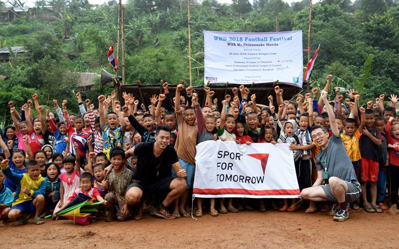 2018年ウンピアム難民キャンプサッカーフェスティバル1