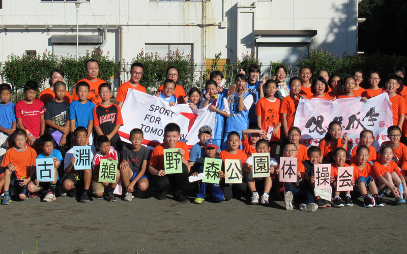 Radio Taiso for School Trip Students from Datong City Board of Education, Shanxi Province, China3