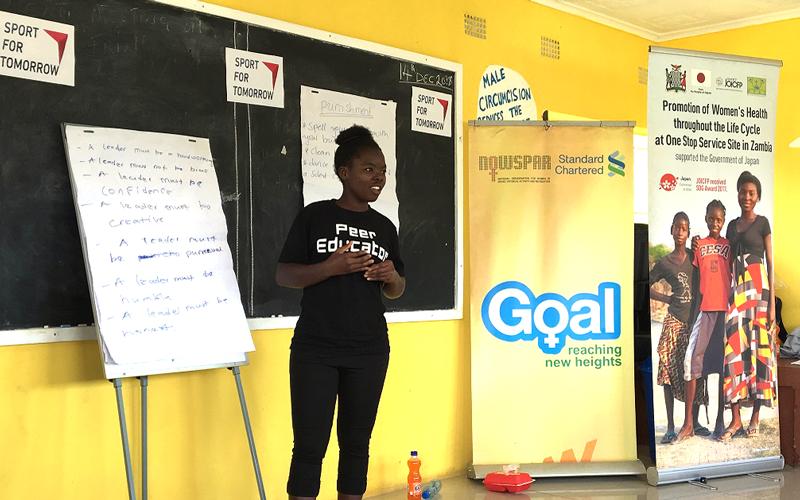 ザンビアにおける思春期の女性を対象にしたスポーツを通じたエンパワメントプロジェクト3