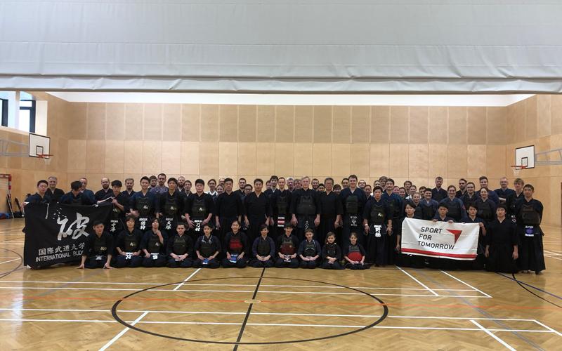 【Austria】Kendo Skills Enhancement and International Promotion Programme in Europe, International Budo University2