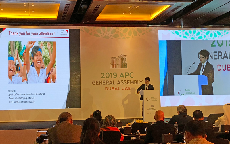 Japan Sports Agency Commissioned Project: Presentation at APC General Assembly and Conference on Workshop on Promoting Women's Participation in Para Sports in Asia1