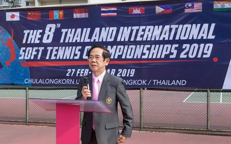 The 8th Thailand International Soft Tennis Championships (2019)2