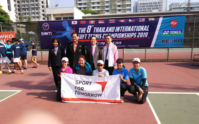 The 8th Thailand International Soft Tennis Championships (2019)3