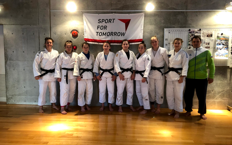 International Budo University's Support Programme for International Trainees in Martial Arts and Sports 20183