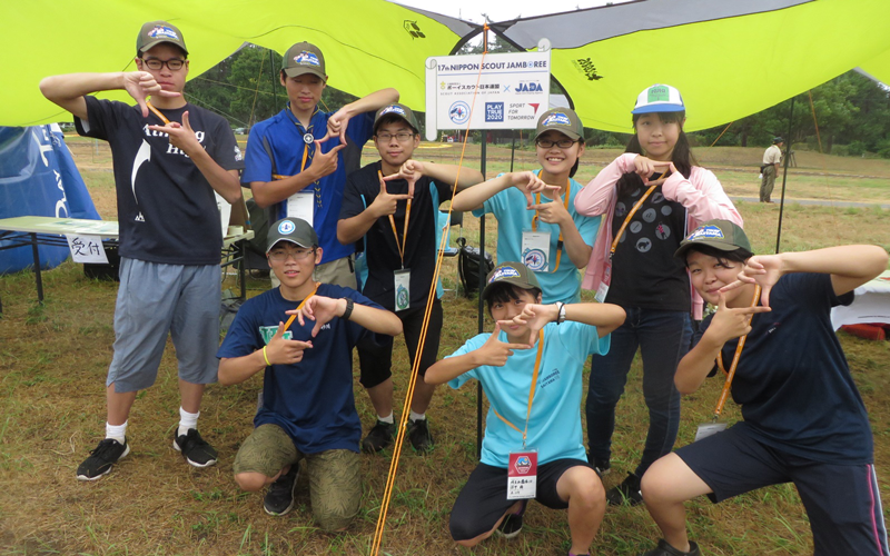 【Japan】JADA Educational Package for the 17th Nippon Scout Jamboree: NewMO! Activities2