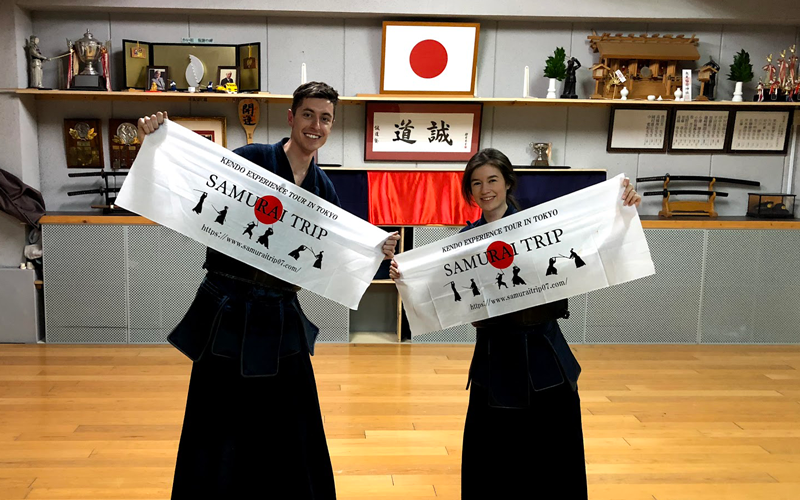 Samurai Trip: Kendo Experience Tour for Travellers from Abroad 2018-20191